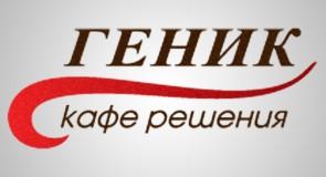 Геник кафе решения ООД – гр.София
