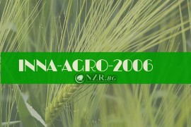 ИННА-АГРО-2006 ЕООД