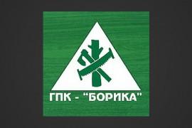 """ГОРОВЛАДЕЛСКА И ПОТРЕБИТЕЛНА КООПЕРАЦИЯ """"БОРИКА"""""""