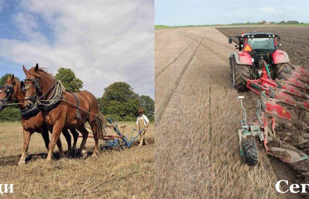 Обработването на земята изисква усилия