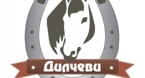 Ферма за коне Дилчеви