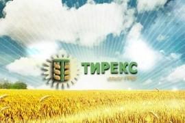 ТИРЕКС ООД – ПЕРНИК